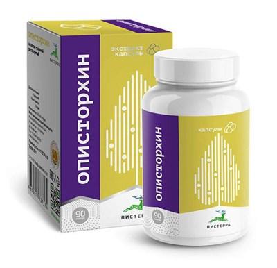 Опистохрин. Многокомпонентная смесь экстрактов в капсулах. 90 капсул - фото 4495